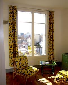 petit appartement rétro - Apartment