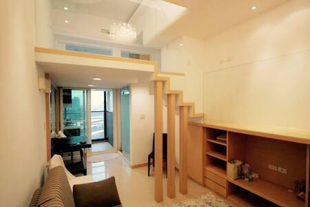 Luxury Beitou Hot Spring 1BR Loft - Beitou District - 公寓