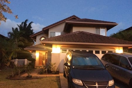 Warm and Cozy - Kapolei - Bed & Breakfast
