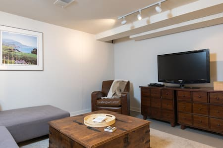 New Division/Clinton Apartment - Portland - Wohnung