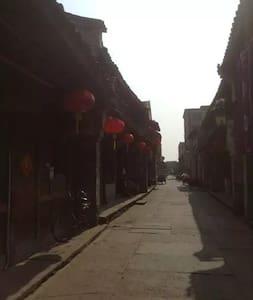 古镇古街老水井老房子 - Taizhou