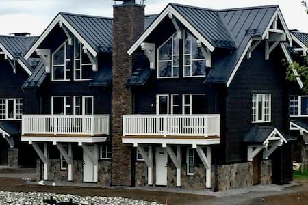 BearPeak Village - Åre - Hus