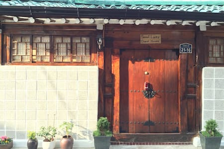 Seoul Lucky GuestHouse,Single Room2+Private Bath - Bed & Breakfast