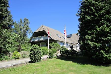 Værelse på landet - Aarup - Casa