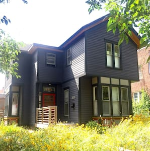 Micro Apt. In Historic Home. - Minneapolis - House