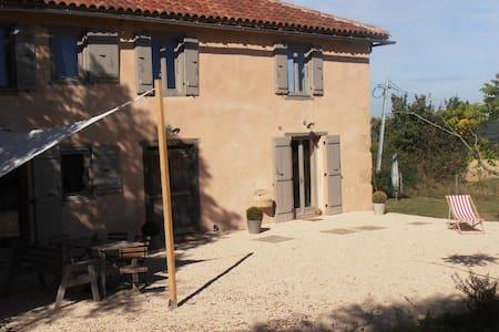 L'Ancien Saloir - Montaut  - House