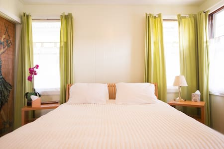 A Comfortable Hilotown Stay - Hilo - House