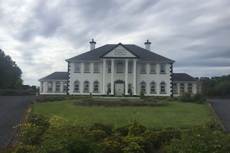 NEW Countryside Getaway B - Loughrea - House