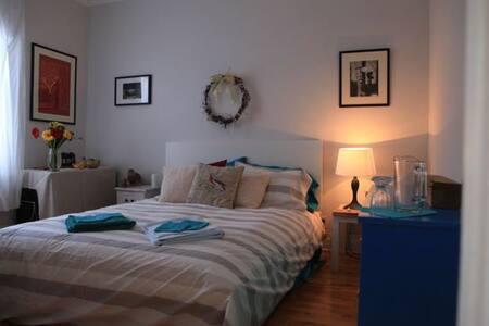 Chambre accueillante et reposante. - Appartamento