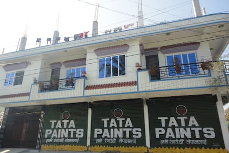 Private room in a well-maintained and extremely clean in the heart of Bharatpur City. Only about 45 minutes drive from Sauraha, Tiger Tops and Kasara- Popular Tourist Destinations.