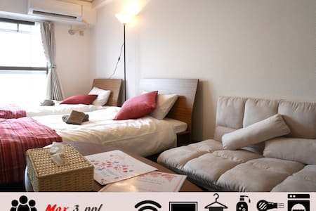 5min from station/12min to the airport/free wi-fi - Chūō-ku, Fukuoka-shi