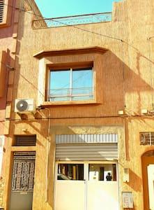 Maison DAR d'khissi - Hus