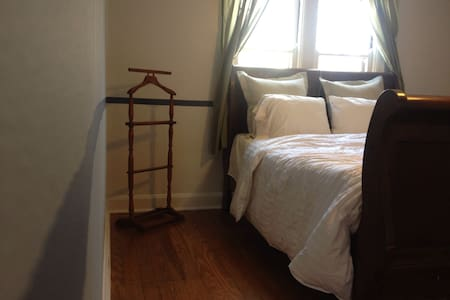 Ever evolving 1bedroom all for you! - Cincinnati - Apartment