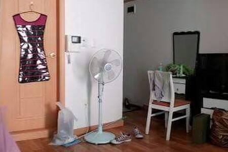 Sm apartment - San Marcos - Daire