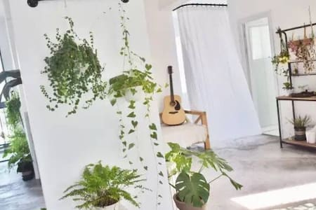 师大学生街旁 | 绿植型创意空间 - Appartement