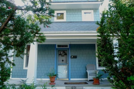 Charming Eastport Bungalow - Annapolis - Casa
