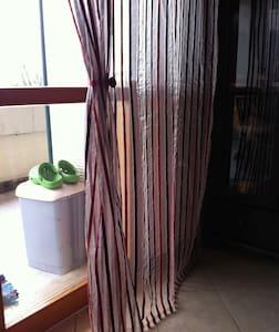 Appartamento disponibile a Roma - Wohnung