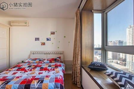 CBD big bedroom with good view - Apartment
