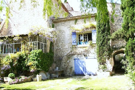 Authentic old provencal house - House
