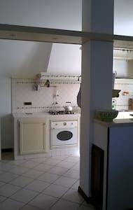 Pied-à-terre comodo e accogliente - Correggio