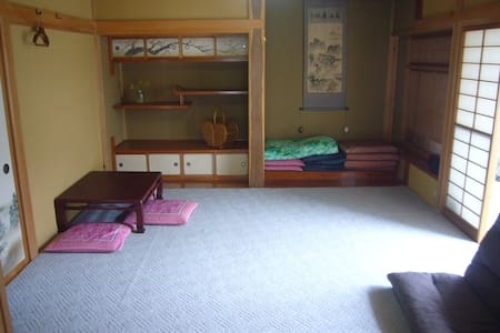 Traditional japanese room and house - Matsumoto - Hus