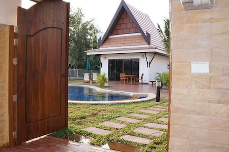 Mini-Villa 1 bedroom with swimmingpool - Rayong