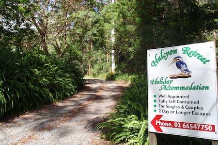 Halcyon Retreat on Coffs Coast - House