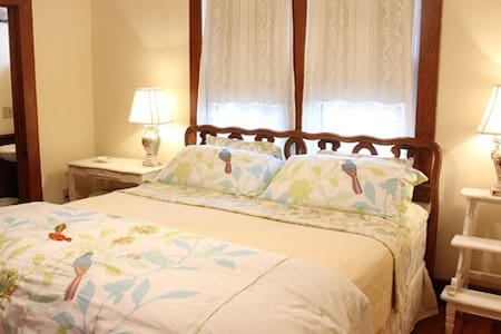 Bright Star Room for 2 - Bed & Breakfast