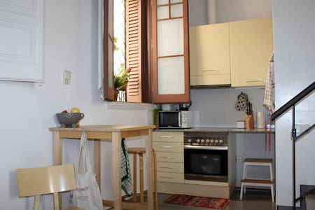 Single Room with Private Bathroom - Barcelona - Apartment