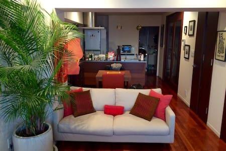 SUNNY & CHARMING IN EBISU - Meguro-ku - Apartment