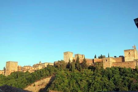 Amazing Alhambra Views Albaicin