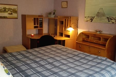 Cosy room and close to everything - Wohnung