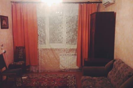 Сдам уютную квартиру недорого - Apartment