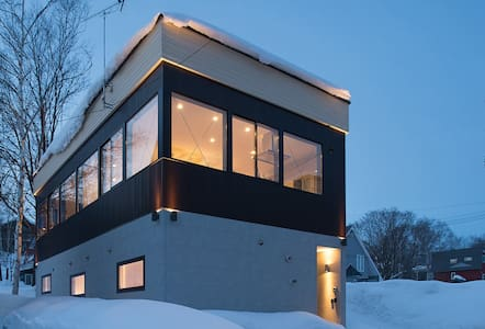 3BDR Snow Monkey House Niseko - Chalet
