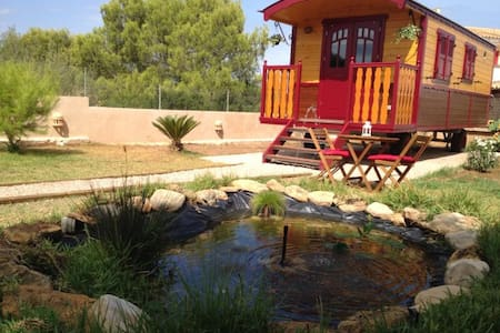 Roulotte rural, espacio natural - Colonia San Pedro - Loft