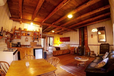 Green Farm Retreat: Huxley Cabin - San Cristobal