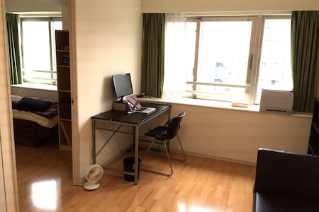 Fun? Work? Bed? All here in central Shimbashi - Wohnung