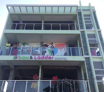 Boracay Box & Ladder Hostel 5 - Malay