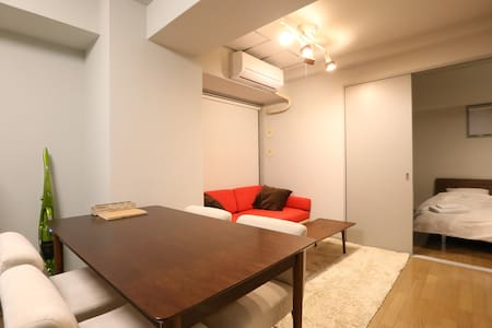Shinosaka Relax Room☆Kids Free - Yodogawa-ku, Osaka - Appartement