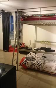 Appart' en plein centre historique - Nîmes - Apartment