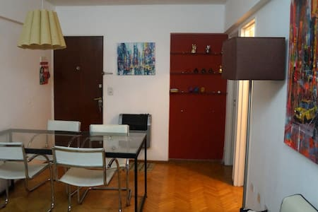 DEPTO ZONA CENTRO CON COCHERA - Rosario - Apartment