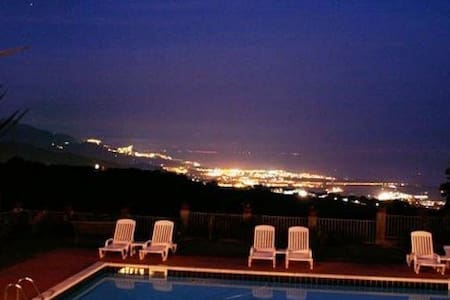 Between Etna and Mediterranean sea, Paradise! - Piedimonte etneo - Bed & Breakfast