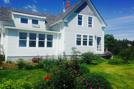 Harmony Cottage Lubec Maine - Haus