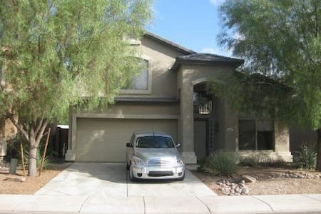 Queen Creek - Johnson Ranch - 3 Bedroom W/Loft - Ház