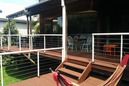 Thirroul Home Spacious Modern Quiet - Thirroul