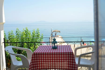 Eros - Riviera Mountain view - Overig