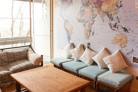 A Hipster Traveler Apartment near Central Santiago - Wohnung