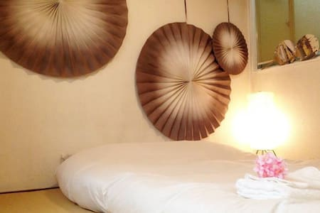 Dorm JR Namba #17 - Dortoir