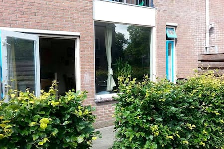 Private & Peaceful One-Bedroom Apartment - Groningen - Apartment