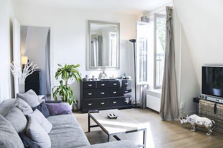 Very charming apartment close to Eiffel Tower - Paris - Apartment